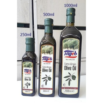 Tayeb Extra Virgin Olive Oil(Turkish Halal Certificate)