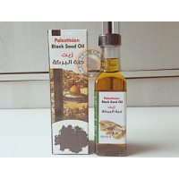 Pure Cold Press! Palestine Black Seed Oil/Minyak HabatusSauda. 100ml/btl